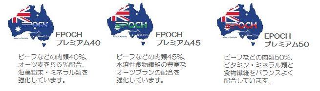 epoch_categori_3type