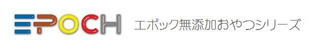 EPOCHおやつロゴ